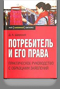 book_portebitel